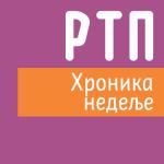 ip_hronika