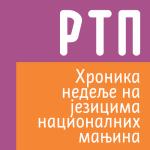 ip_hronika-nm