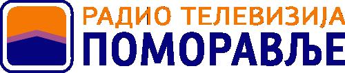 Радио Телевизија Поморавље