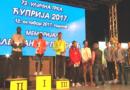 """72. Уличне трке меморијал """"Aлександар Петровић"""""""