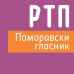 ip_glasnik