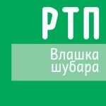 zp_vlaska-subara